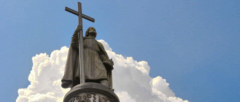 День Крещения Руси 2020: история и традиции праздника