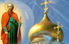 Петров день 2020. Красивые поздравления с Днем Петра и Павла