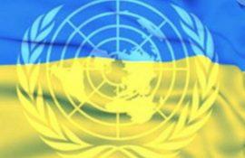 Привітання з Днем українського миротворця 2020