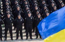 Вітання в День національної поліції України 2020 в листівках, віршах та прозі