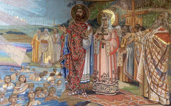 День Крещения Руси 2020: история и традиции праздника 1