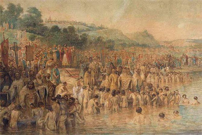 День Крещения Руси 2020: история и традиции праздника 10
