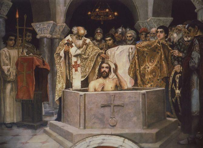 День Крещения Руси 2020: история и традиции праздника 3