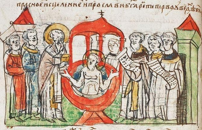 День Крещения Руси 2020: история и традиции праздника 4