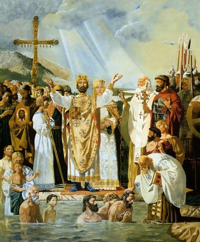 День Крещения Руси 2020: история и традиции праздника 6