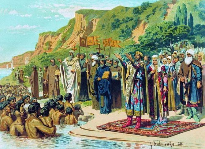 День Крещения Руси 2020: история и традиции праздника 9