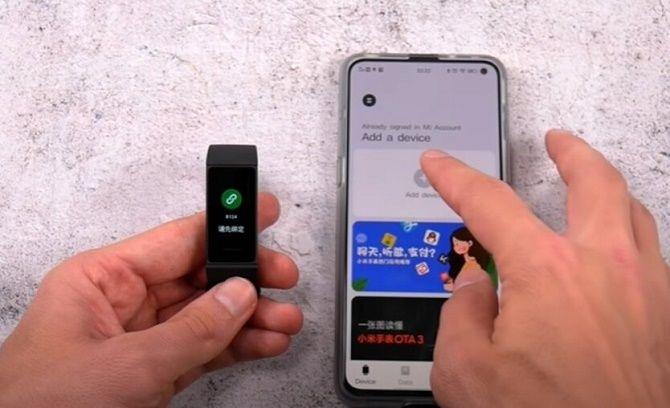 Xiaomi Mi Band 4C: фитнес-трекер за 23 доллара с двухнедельной автономностью 4