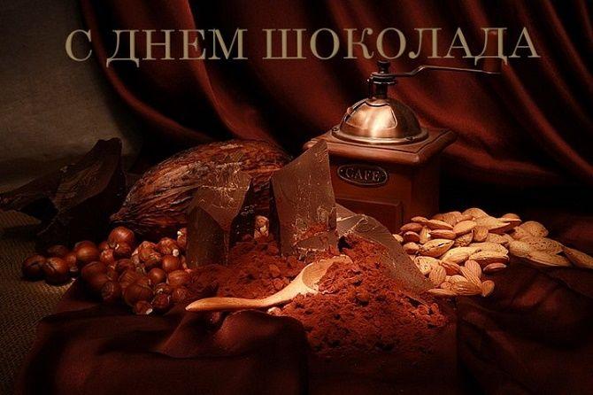 Поздравления во Всемирный день шоколада 2020