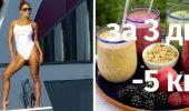 4 эффективных экспресс-диеты на лето: худеем быстро и правильно