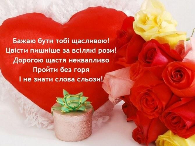 Красиві привітання з Днем народження подрузі в прозі, віршах і листівках 3