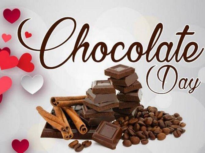 привітання з днем шоколаду