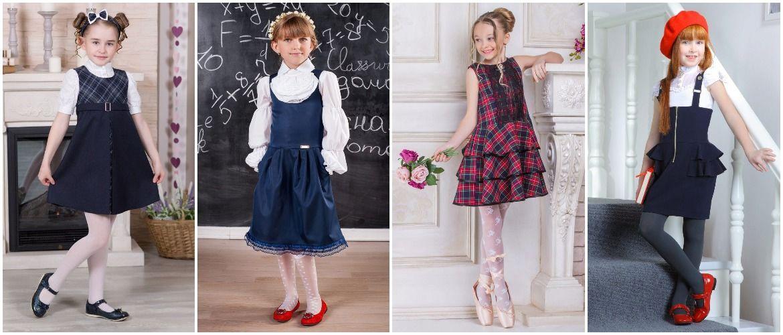 Модні шкільні сарафани для дівчаток: який обрати у 2021-2022 році