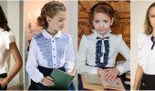 Школьные блузки для девочек: как выглядеть нескучно и современно в 2020-2021 году