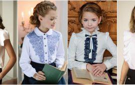 Школьные блузки для девочек: как выглядеть нескучно и современно в 2021-2022 году