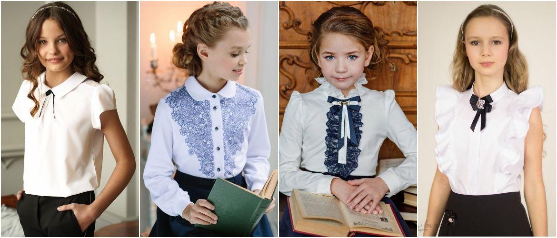 Шкільні блузки для дівчаток: створюємо сучасний образ у 2021-2022 році