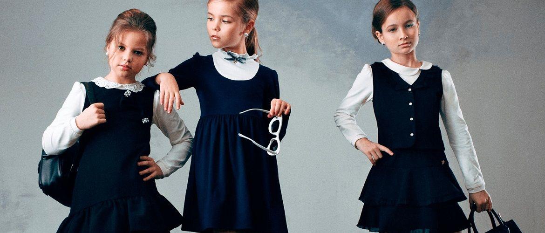 Модная школьная форма для девочек: стильные фото 2020-2021 года