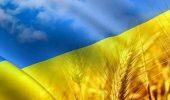 День прапора України 2020 – яскраві привітання
