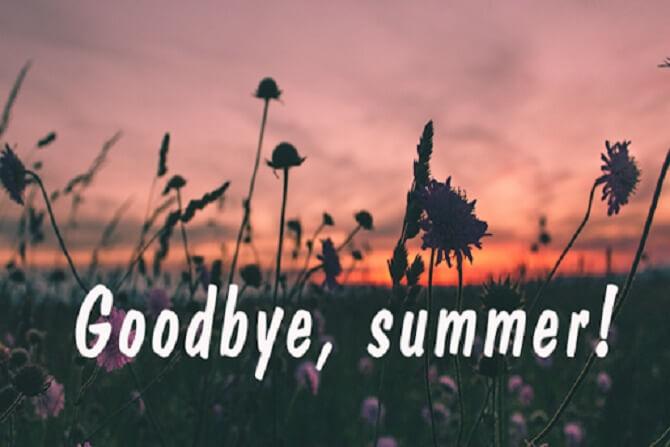 з останнім днем літа