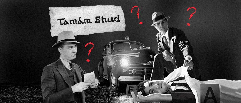 Дело «Tamam Shud», или лучший детектив XX века
