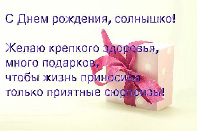 Красивые картинки с днем рождения женщине 16