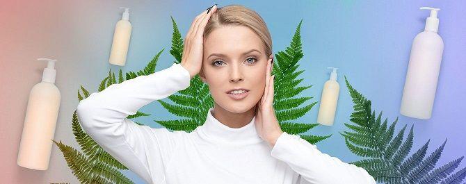 Сироватка для обличчя: як вибрати ідеальний засіб за типом шкіри, топ-15 сироваток 2020 року 4