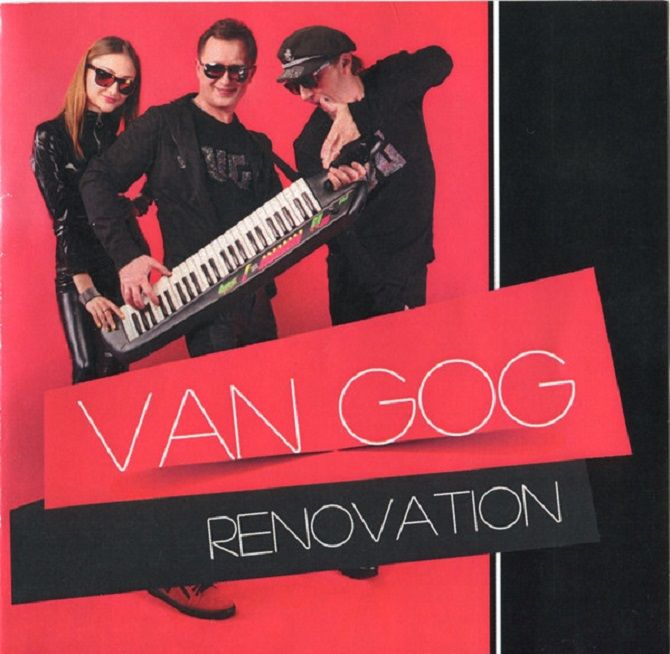 "Renovation гурту ""VAN GOG"" 5"