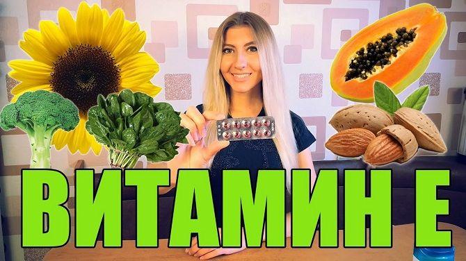 Сохранить молодость и здоровье: витамины для женской красоты 3