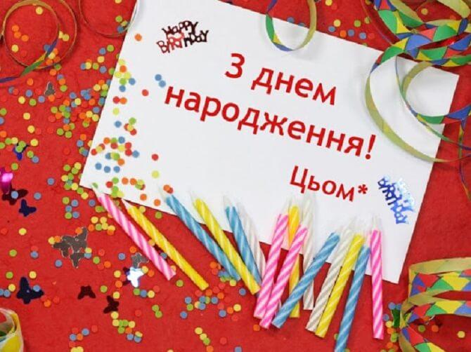 наймиліші привітання з Днем народження сестрі