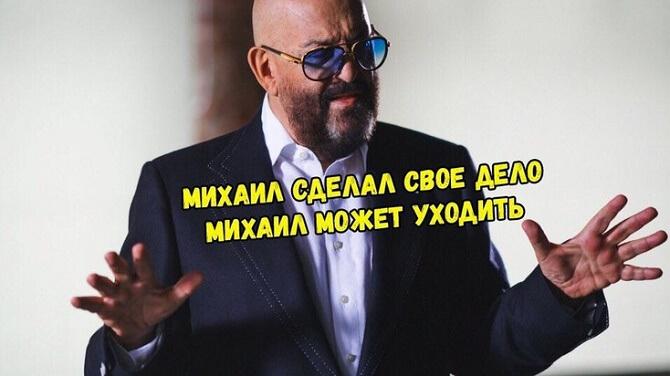 мемы 3 сентября 2020