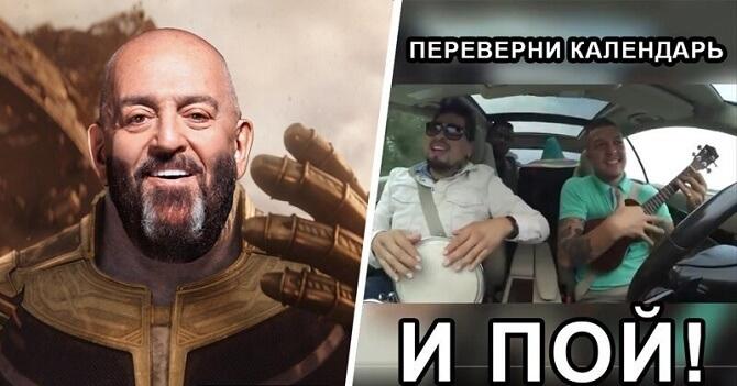 скоро 3 сентября мемы