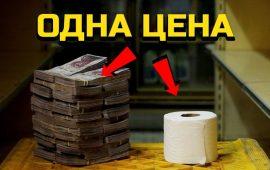 Десять випадків нереального знецінення грошей