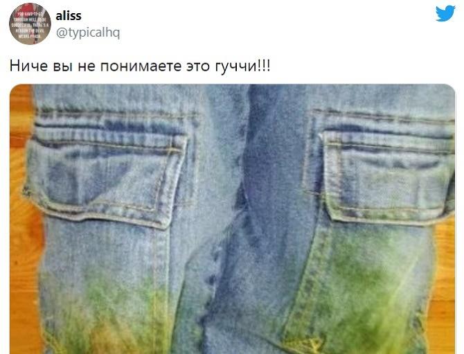 Gucci выпустил модные джинсы с пятнами от травы за $700: как пользователи сети высмеяли «грязные» штаны 11