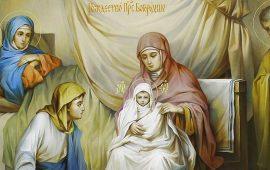 Рождество Пресвятой Богородицы 2021: запреты и главные традиции праздника