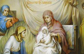 Рождество Пресвятой Богородицы 2020: запреты и главные традиции праздника