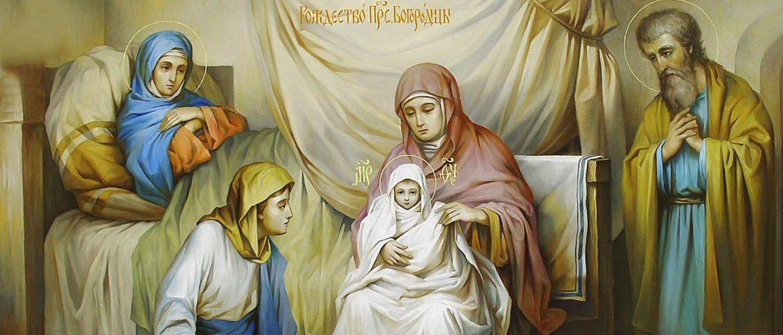 Різдво Пресвятої Богородиці 2020: заборони і головні традиції свята