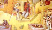 Усекновение главы Иоанна Предтечи – душевные поздравления