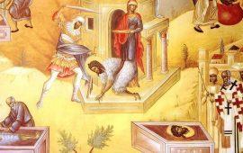 Усекновение главы Иоанна Предтечи – поздравления с праздником