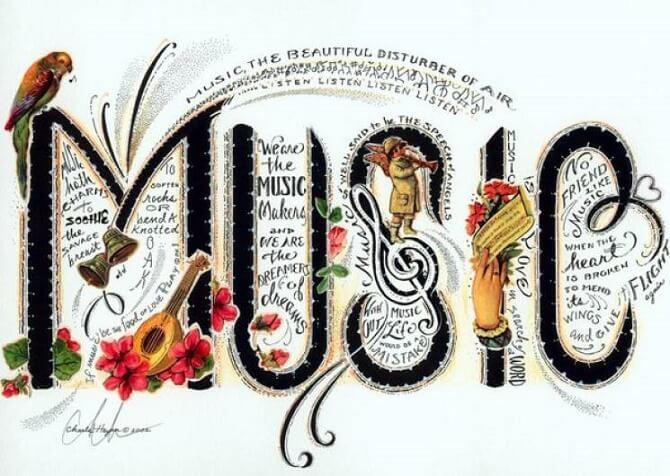 День музики – гарні привітання 4