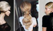 Низький хвіст – кращі ідеї зачіски для повсякденного і вечірнього образу