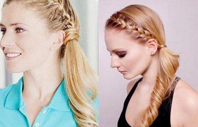 Низький хвіст – кращі ідеї зачіски для повсякденного і вечірнього образу 24