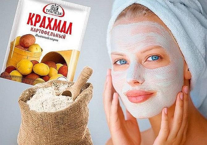 Топ-10 лучших масок для отбеливания лица в домашних условиях 16