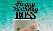 Поздравления с Днем рождения начальнику — стихи, проза, картинки