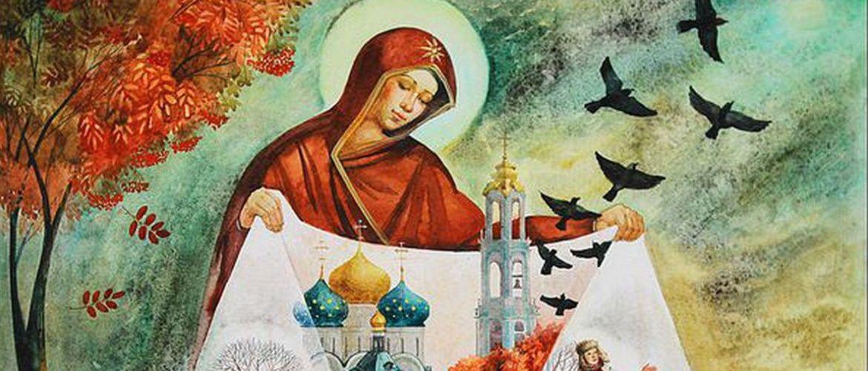 Покров Пресвятой Богородицы – самые красивые поздравления