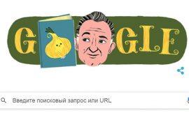 Google посвятил дудл Джанни Родари – чем известен итальянский писатель и журналист?
