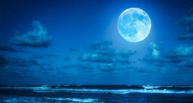 Голубая Луна: чего ожидать от Полнолуния 31 октября 2020 года? 1
