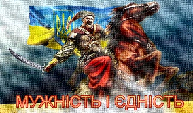 Привітання з днем козацтва України 2020
