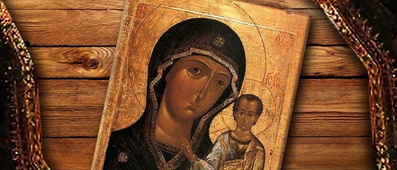 День Казанської ікони Божої Матері – красиві привітання у віршах, прозі, картинках