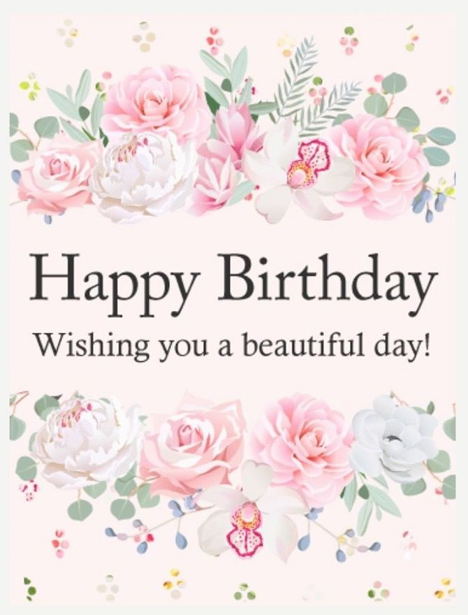 Colorful happy birthday cards and greetings to a woman with images, poems and prose 2