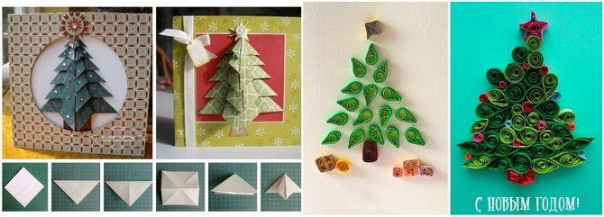 Створюємо новорічні листівки своїми руками: прості майстер-класи 14