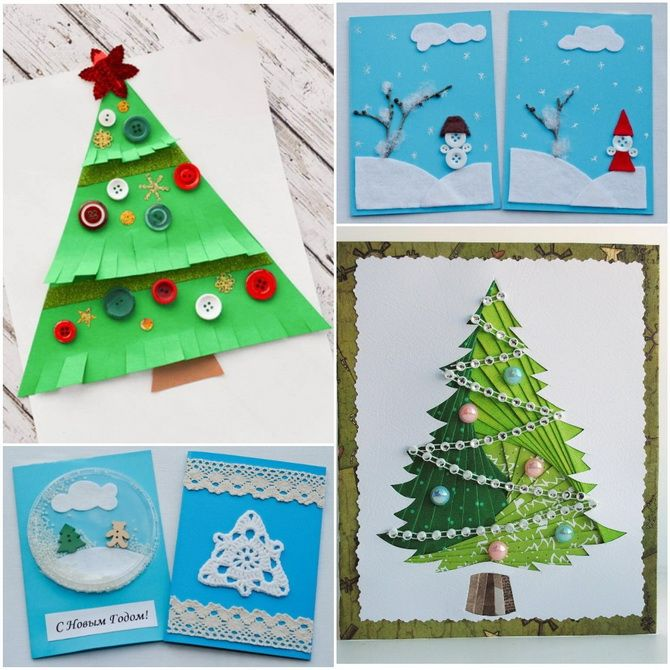 Створюємо новорічні листівки своїми руками: прості майстер-класи 18